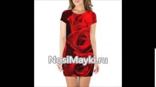 купить платье для девочек 11 12 лет(http://nosimayki.ru/catalog/type/dress_short_sleeve - наш интернет магазин, приглашает Вас купить платье. У нас Вы можете купить..., 2017-01-05T09:54:05.000Z)