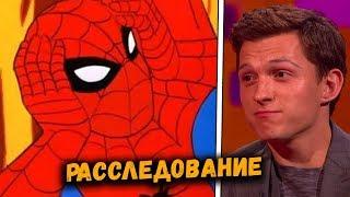 Человек-паук покидает киновселенную Marvel? Кто виноват? Подробное расследование событий