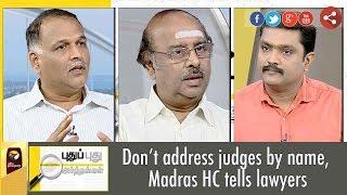 Puthu Puthu Arthangal: Don't address judges by name, Madras HC tells lawyers | (25/08/2016)