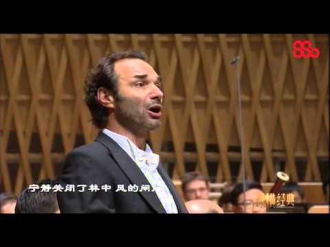 Arnold Schönberg: Gurre-Lieder, Part I (Chinese Premiere)