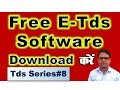 How to Download E-Tds Software From NSDL | How Can I Download TDS Software