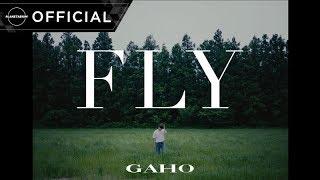 [m/v] 가호(gaho) - fly new single album [fly] 2019.07.19. fri 12:00 (kst) released follow gaho : https://bit.ly/gaho_ instagram h...