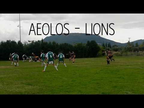 AEOLOS PATRAS - THESSALONIKI LIONS