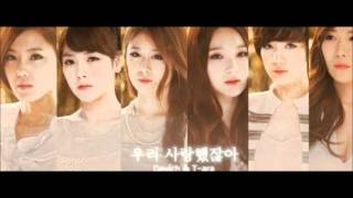T-ara & Davichi - We Were In Love (ringtone)