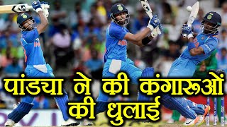 IND VS AUS 3rd ODI: Hardik Pandya Hits 78 runs in 72 Balls  ( 5X4, 4X6 ) | वनइंडिया हिंदी