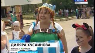 В Малмыже гости Казанской ярмарки неожиданно увидели настоящий карнавал(ГТРК Вятка)