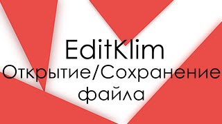 part 4 Final - Создание текстового редактора файлов для Android