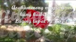 kung kailangan mo ako by Rey Valera