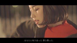 ゆいにしお「帰路」Music Video