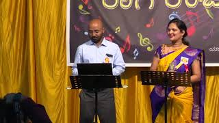Aaja Shaam Hone Aayi - Sung By Mr. Srinidhi and Smt. Prarthana