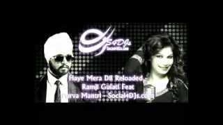 Haye Mera Dil Reloaded | Ramji Gulati | Ft. Purva Mantri || mymp3album