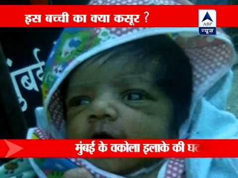 Mumbai: Newborn girl found inside garbage bin in Santacruz