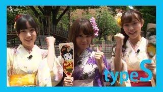 浅草で着物姿に着替えたSNH48の鈴木まりやとSavoki、KIKI。今回はセンター試験は、この3人で日本で伝統ある女の子の遊び「羽根つき」に挑戦!総当たり戦を制するの ...