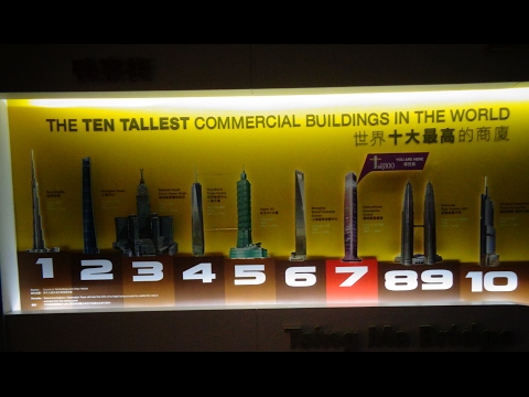 Sky 100 Observation Deck, International Commerce Centre, Hong Kong
