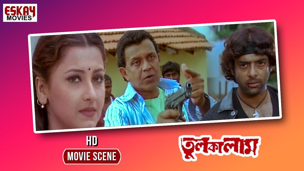 Download এই বস্তিতে জবরদস্তি চলবে না   Action Scene   Mithun Chakraborty   Tulkalam(তুলকালাম)
