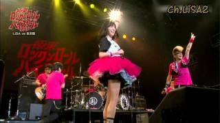 Sekaijuu No Dare Yori Kitto ~ One Night Carnival. ※ご注意※ 冒頭、...