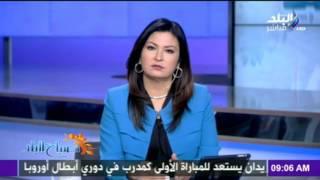 """شاهد.. دينا رامز لـ""""وزير الداخلية"""": محتاجين """"جهاز"""" لمراقبة تجاوزات أفراد الشرطة"""