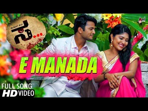 SA   E Manada   Kannada HD Video Song 2016   JK   Vijaya Suriya   Samyuktha   Hemanth Hegde