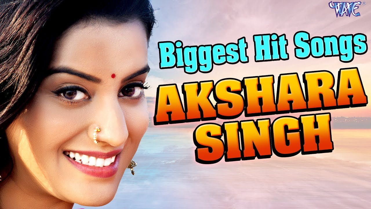 Akshara Singh || Biggest Hit Songs 2017 ||  Video Jukebox || Bhojpuri Hit Songs 2017