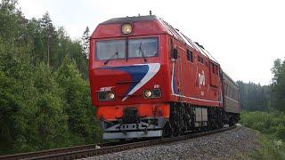 Пассажирские поезда - 5.