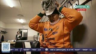 Дмитрий Губерниев в воротах хоккея с мячом в ШВЕЦИИ