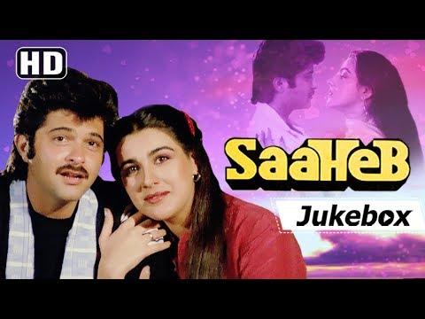 Saaheb Songs (1985)   Anil Kapoor - Amrita Singh   Bappi Lahiri Hits   Popular Hindi Songs