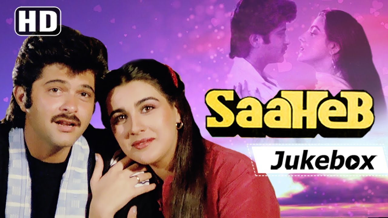 Saaheb Songs (1985) | Anil Kapoor - Amrita Singh | Bappi Lahiri Hits |  Popular Hindi Songs