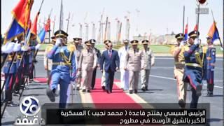 90 دقيقة - اللواء/ناجى شهود : ميزانية الدولة هتشيل ايه ولا ايه