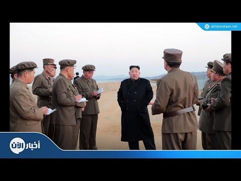 زعيم كوريا الشمالية يشهد اختبار سلاح جديد  - نشر قبل 21 دقيقة