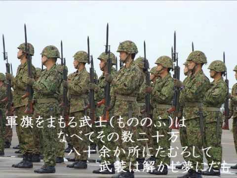 歩兵の本領(ステレオ)東京混声...