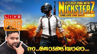 🔴Pubg Live | Cant sleep without a Chicken Dinner | PUBG MOBILE - MALAYALAM