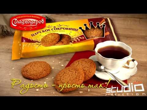 рецепт овсяного печенья царское