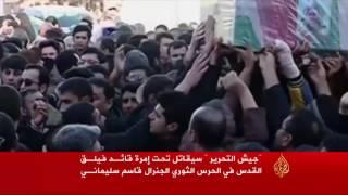 """الحرس الثوري الإيراني يعلن تشكل """"جيش التحرير الشيعي"""""""