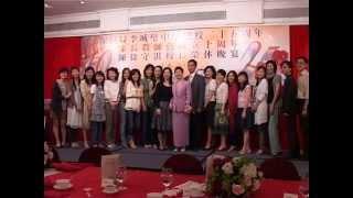 保良局李城璧中學 PLK Lee Shing Pik College