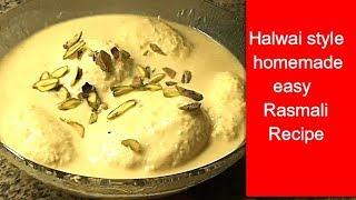 Rasmalai -  Rasmalai Recipe  in Hindi (urdu)-Diwali Special -Indian Sweet Dish - By Pooja