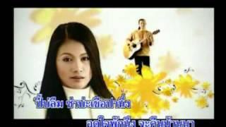 Video Mhai Muang - Eak Krueng Khong Fhun - 12 Kid tueng kon glai.mpg download MP3, 3GP, MP4, WEBM, AVI, FLV Agustus 2018