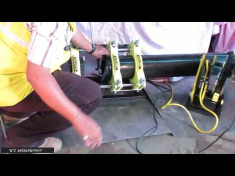 Сварка труб ПЭ 100 SDR17  Аппарат стыковой сварки