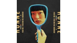 Location Unknown ◐ (Brooklyn Session) - HONNE CD Quality 16-bit/44.1khz FLAC
