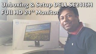 Делл 24-дюймовий монітор SE2416H розпакування та встановлення