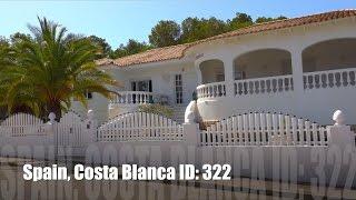 Какую недвижимость выгодно и недорого покупать в Испании. Дом под ремонт в Бенидорме(, 2015-07-13T11:44:26.000Z)
