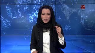 صنعاء تشهد أزمة خانقة في الغاز المنزلي