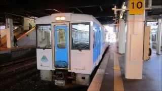 山形駅 発車メロディー 花笠音頭、Verde rayo