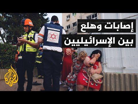 إصابة 11 إسرائيليا في أسدود وعسقلان.. والصحة الفلسطينية: استشهاد 26 فلسطينيا بينهم 9 أطفال وامرأة