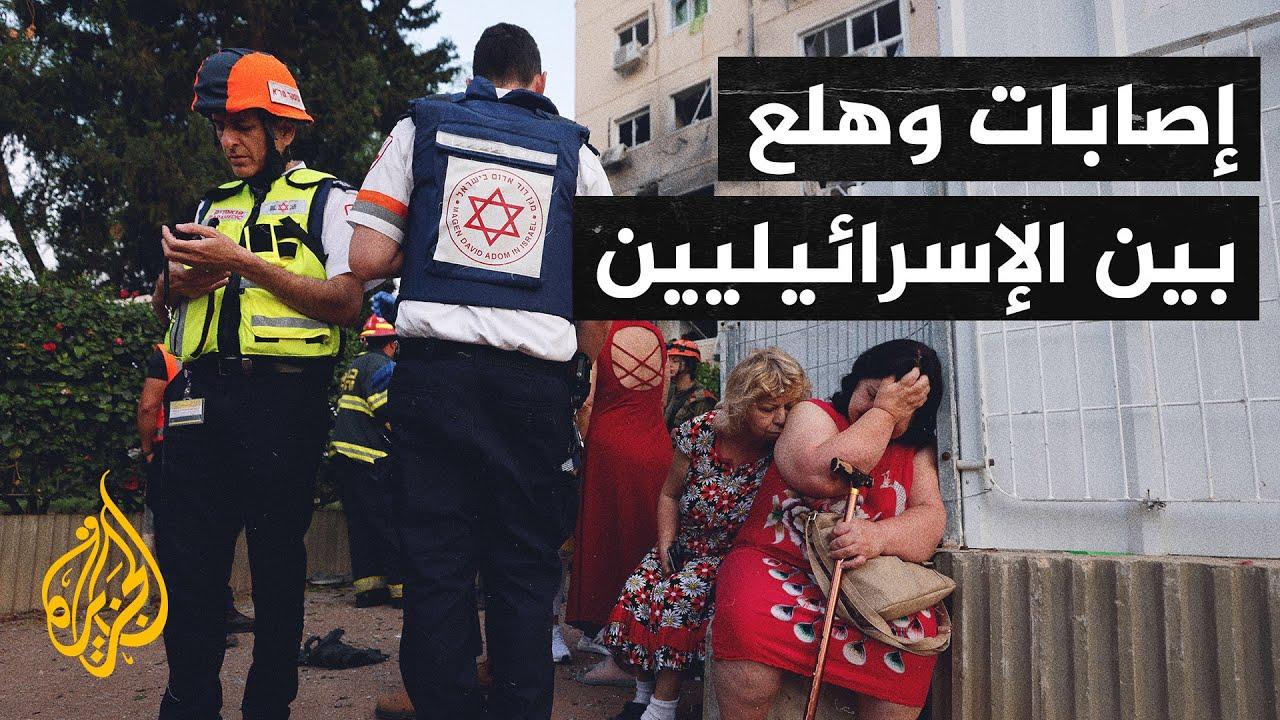 إصابة 11 إسرائيليا في أسدود وعسقلان.. والصحة الفلسطينية: استشهاد 26 فلسطينيا بينهم 9 أطفال وامرأة  - 14:59-2021 / 5 / 11