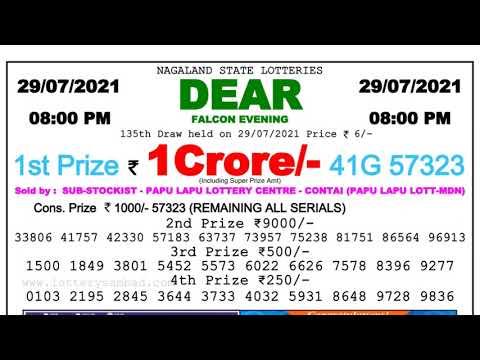 Lottery Sambad 8pm