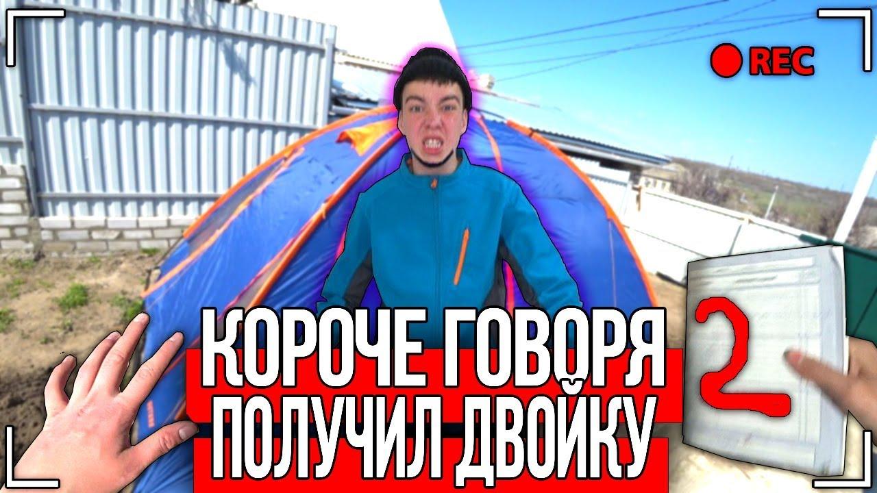 выгнали из дома Москва