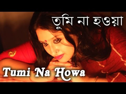 Tumi Na Howa - Ashish - Bangla Romantic Song - Best Bengali Love Song 2016