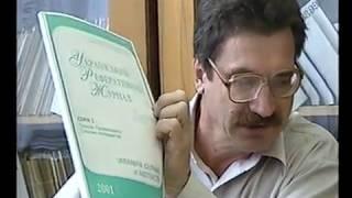 ТГАТУ АРХИВ Научная библиотека 2001 г.