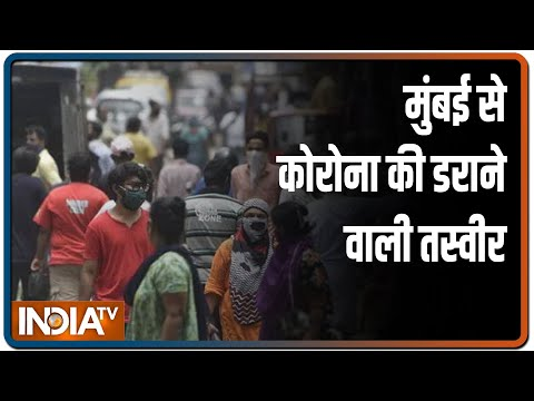 COVID norms flouted: Shocking visuals of overcrowding in Mumbai