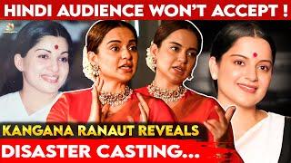 Kangana Ranaut says HINDI audience doesn't accept REGIONAL CINEMA | On Twitter Ban | Thalaivii